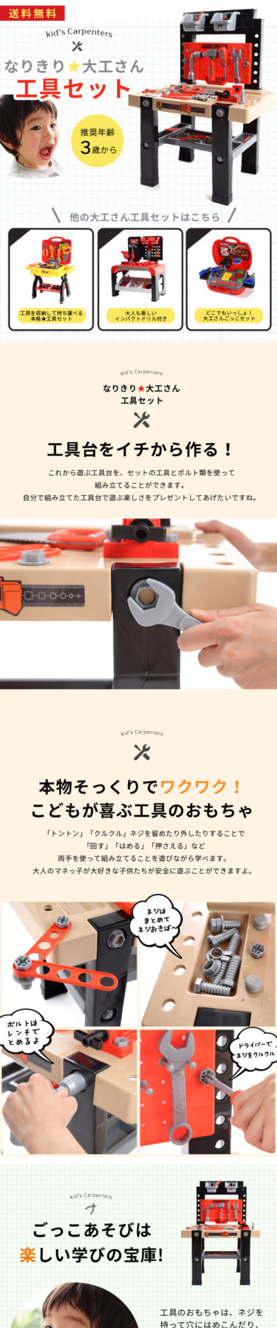 toy-000022_01
