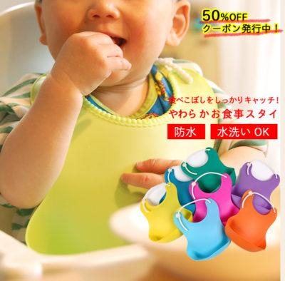 お食事スタイ_06_02