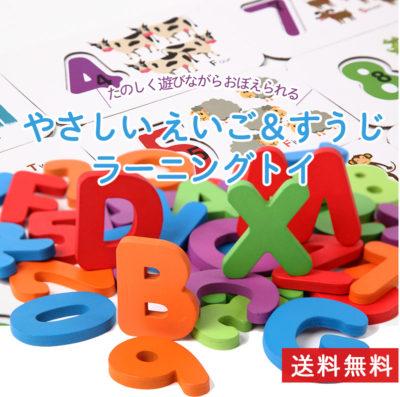 toy-000025_sn